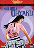 Legends of the Poisonous Seductress #1: Female Demon Ohyaku