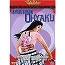 Legends of the Poisonous Seductress #1: Female Demon Ohyaku