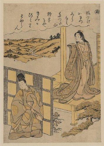Japanese Print: Nu kawachi - Uk Retailers Online Watch
