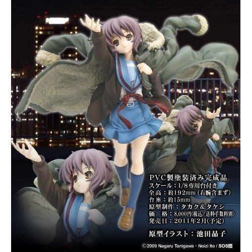 Haruhi Suzumiya Yuki Nagato Disappearance Ver. (LIMITED) 1/8 PVC Figure - ()