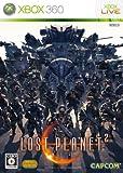 Lost Planet 2 [Japan Import]