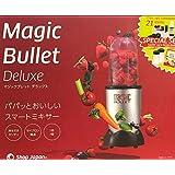 マジックブレット デラックス 21点セット 【正規品】MAGIC BULLET Deluxe マジックブレットデラックス ジューサー  ミキサー スムージー