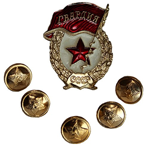 (Soviet, USSR ORIGINAL Awarded Military Pins Badges Police Era KGB with 5 buttons)