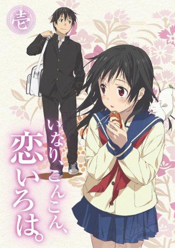 Animation - Inari, Konkon, Koi Iroha. Vol.1 (DVD+CD) [Japan LTD DVD] KABA-10210
