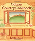 Odiyan Country Cookbook: International Vegetarian Recipes (Tibetan Translation)