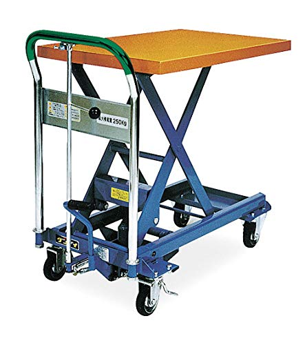 Mobile Manual Lift, Manual Push Scissor Lift Table, 550 lb. Load Capacity, Lifting Height Max. 31-45