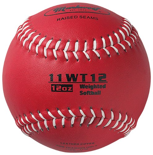 Synthetic Leather 11' Softball (Markwort Color Coded Weighted 11-Inch Softball (12-Ounce, Maroon))