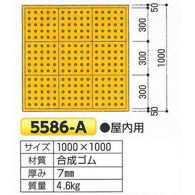 つくし工房 警告マット 視覚障害者の安全を守る 1000×1000 5586-A B00U8F7GKY