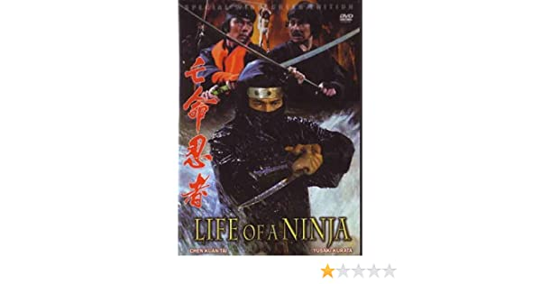 Amazon.com: Life of a Ninja by Yasuaki Kurata: Yasuaki ...