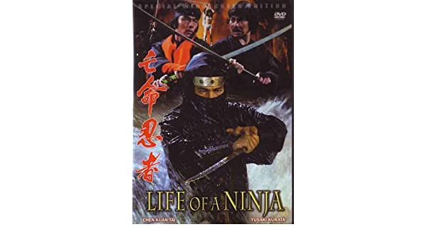Life of a Ninja by Yasuaki Kurata: Amazon.es: Yasuaki Kurata ...