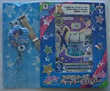 Aikatsu! Card with paper holder Aoi Kiriya separately Banpresto