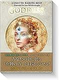 女神のパワーオラクル 日本語版説明書付 (オラクルカードシリーズ)