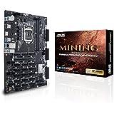 Placa Mãe B250 MINING EXPERT LGA 1151 ATX DDR4 ASUS