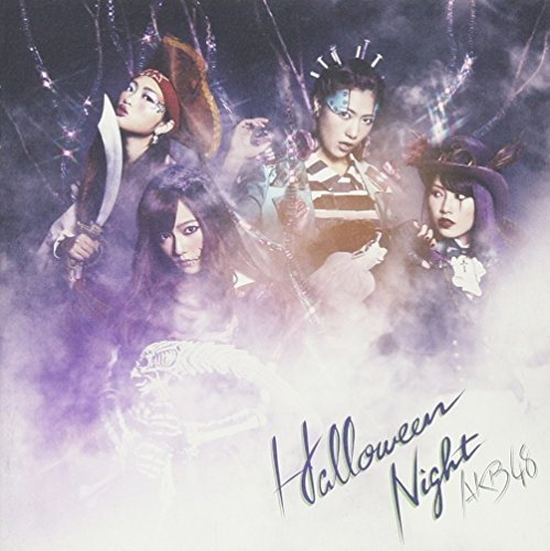 CD : AKB48 - Halloween Night / Ltd Cd+dvd+postcard Version C (Hong Kong - Import, 2PC)