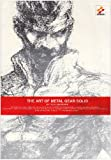 Used Japanese the ART of Metal Gear Solid - Art Book Japan Import