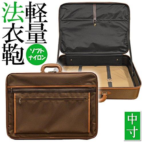 軽量 法衣鞄 [ブラウン] 1本手 サイズ:中寸[幅57×高さ42×マチ11.5cm] 鍵付き 材質:ソフトナイロン 茶色(hou03007) B06ZZQNLWR