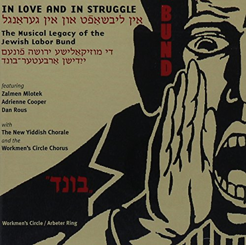 In Love and In Struggle- The Musical Legacy of the Jewish Labor - Mall In New Nj