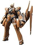 Megahouse Aldnoah Zero: KG-6 Sleipnir Variable Action Figure by Megahouse