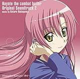 Hayate No Gotoku! OST 2 by Unknown (2008-02-26)