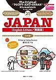 "YUBISASHI JAPAN English Edition (The Original ""POINT-AND-SPEAK"" Phrasebook)"