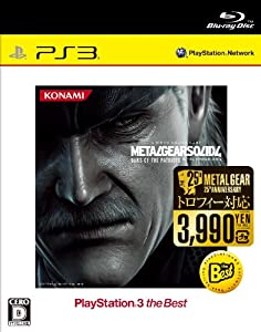 METAL GEAR SOLID 4 GUNS OF THE PATRIOTS(PlayStation 3 the Best/トロフィー機能対応版)