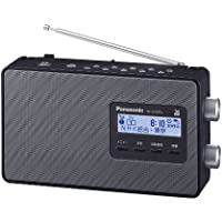 Panasonic FM / AM Seg TV sound 3-band receiver radio Black RF-U100TV-K