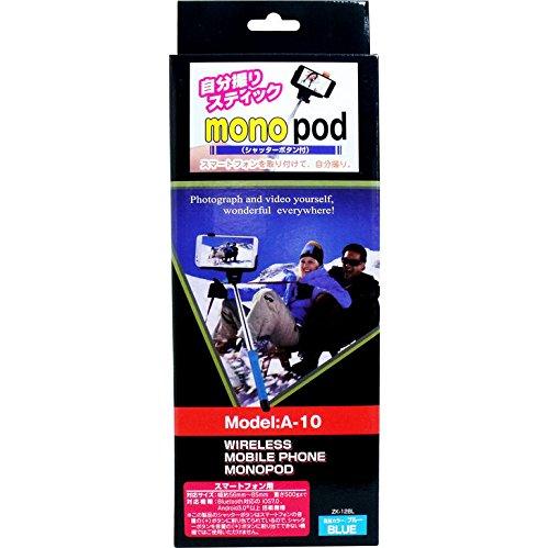 高級素材使用ブランド 自撮り用スティック リモコンシャッター付き 人気の 自分撮りスティック モノポッド B00W2UV2EY (シャッターボタン付) ブルー スマートフォン用 ブルー B00W2UV2EY, イカリガセキムラ:4a0aeabe --- sinefi.org.br