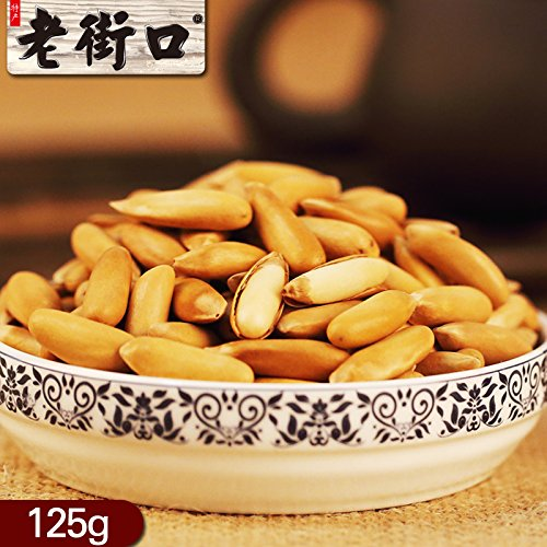 Aseus Chinese delicacies Old street [125g] - hand stripping pine nuts and seeds roasted specialty snacks flavor of pine nut shell bag - Shell Pine Nuts