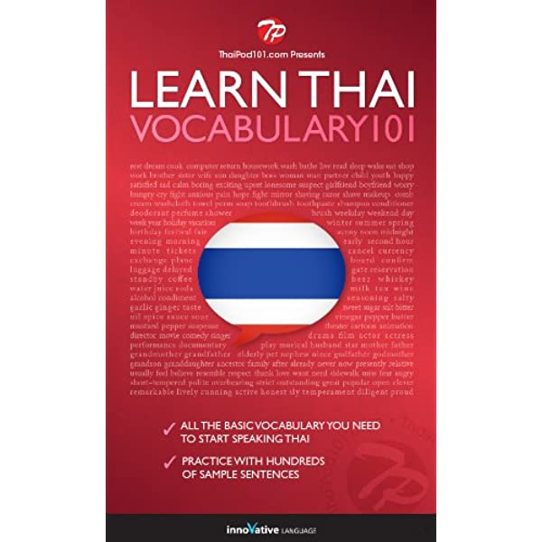 Thai Suck Tube