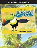 Song School Greek Teacher's Edition (Greek Edition)