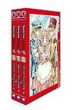 Shinshi Doumei Cross Box 02