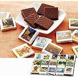 ゴッホ チョコレート 1箱【オランダ 海外土産 輸入食品 スイーツ】