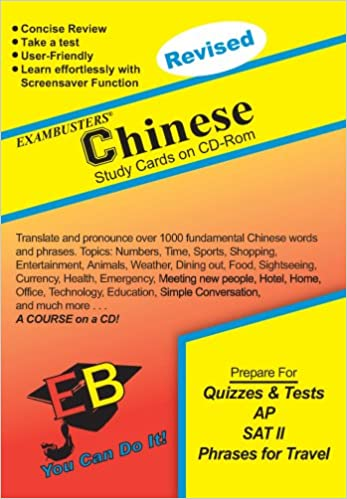 Ebooks ilmainen lataus Ace's Chinese CD Software Exambusters Study Cards (Ace's Exambusters Study Cards) (Chinese Edition) ePub