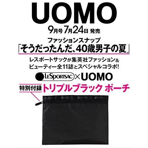 UOMO 2018年9月号 付録画像