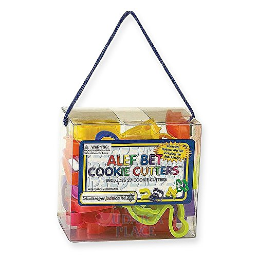 Alef Bet Plastic Cookie Cutters, Includes All 27 Letters
