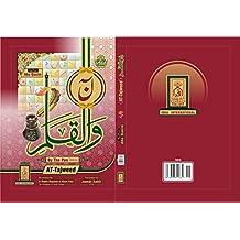 Noon Wal Qalam: Tajweed book