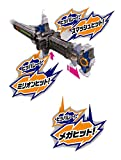 Bandai Kamen Rider Build DX Beat Crosser