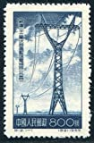 China Stamps - 1955 , S12, Scott 241 Newly Constructed 220,000 Volt High Tension Electric Line - MNH, F-VF (Free Shipping by Great Wall Bookstore)