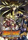 聖闘士星矢 THE LOST CANVAS 冥王神話 VOL.4 [DVD]