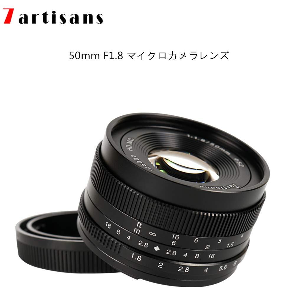 7artisans 50mm F1.8 マイクロカメラレンズ 富士X-A1-X A10、X A2、X A3 A-AT X-M1 XM2 X-T1 X-T10 X-T2 X-T20 X-Pro1のX-X-プロ2 E1 X-E2 富士-Fxマウントカメラ対応 交換レンズ 富士 マウントカメラ対応  B07RKKWV9D