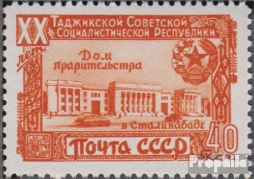 The 8 best tajikistan stamps