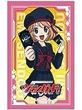 ブシロードスリーブコレクション ミニ Vol.29 カードファイト!! ヴァンガード 『先導エミ』