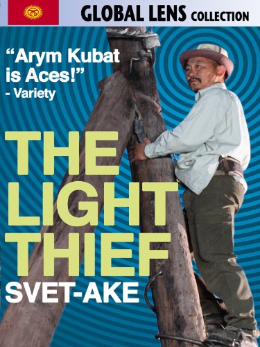 The Light Thief (Svet-Ake)(English Subtitled)