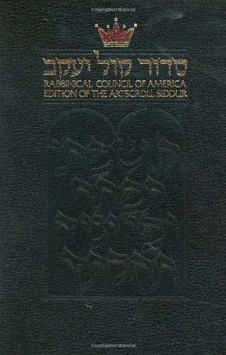 The Rabbinical Council of America Edition of the Artscroll Siddur