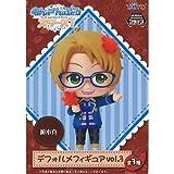 Ensemble Stars! Deformed figure vol.3 snow true single item (prize)