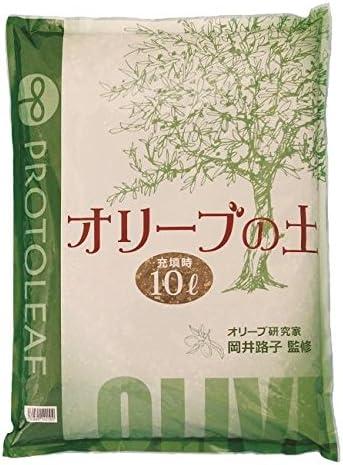 オリーブ研究家、岡井路子さん監修の専用培養土です!! プロトリーフ 園芸用品 オリーブの土 10L×4袋 〈簡易梱包