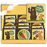 転勤や退職のご挨拶のお菓子にポップなメッセージクッキー30枚セット お礼 ギフト インスタ映えします