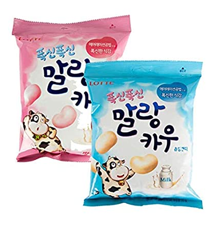 Amazon Com Korean Lotte Soft Malang Cow Fresh Grade Milk Strawberry Milk Chewy Candy Pack Of 2 5 57oz Set Of 3 Grocery Gourmet Food