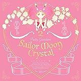 PRETTY GUARDIAN SAILOR MOON CRYSTAL 3RD SEASON INTRO SONG - NEW MOON NI KOI SHITE & OUTROSONG - OTOME NO SUSUME(+DVD) by ANIMATION (2016-05-25)