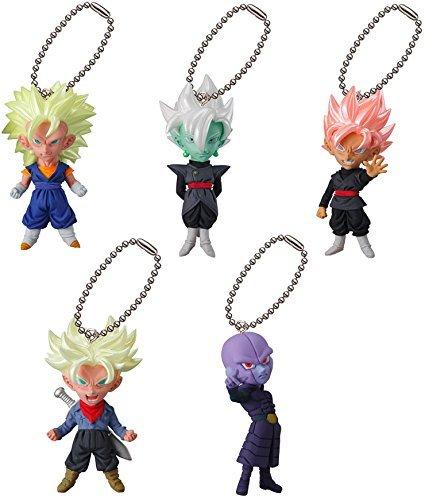 Dragon Ball Z DBZ 5PC SET Figure Keychain Ring UDM BURST 22 Gashapon Capsule (Dragon Ball Z Gashapon Capsule)